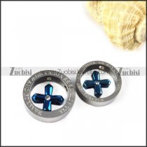 Couple Pendants of I'll Always Be Yours now and forever in Blue Plated - p000008