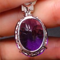 Natural Brazilian Amethyst Pendant Angel Tear Agate Bizuteria Bijoux or Jade Pendants Jewelry for Women Men Gemstone NoEnName
