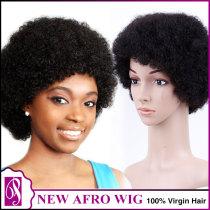 12A Brazilian Human Hair Afro Wig