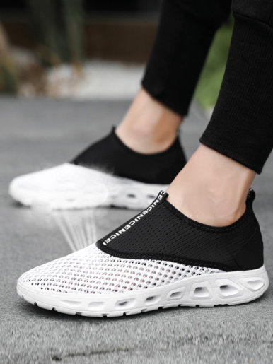 OneBling Plus Size Unisex Slip On Mesh Trainers
