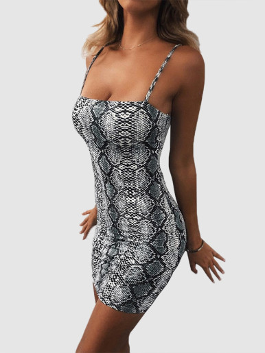 OneBling Bodycon Mini Dress In Leopard with Adjust Straps