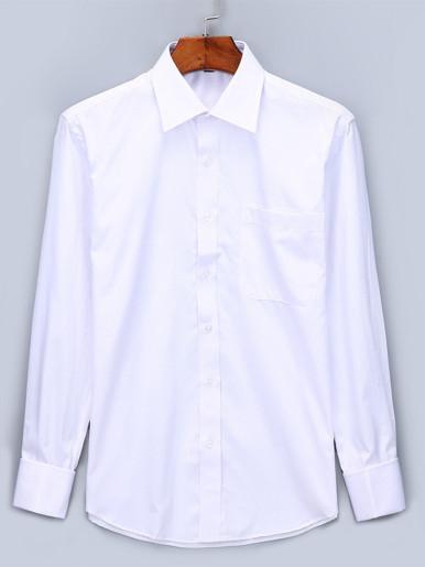Men's Twill Business Dress Shirt with Cufflinks