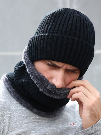 Winter Men's Turn Up Beanie Hat and Neck Gaiter