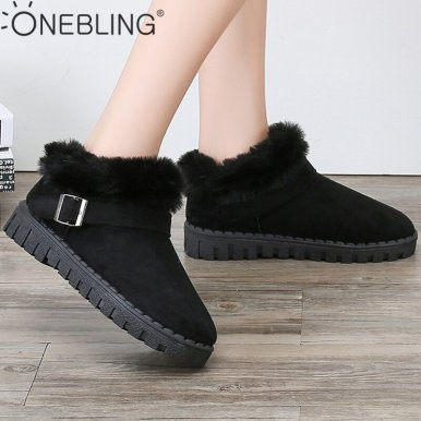 Slip On Faux Fur Ankle Boots with Strap Detail