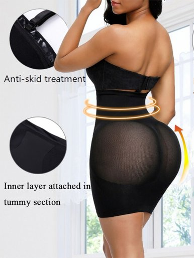 Women Body Shaper Butt Lifter Corset Tummy Control Push Up Shapewear