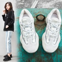 casual shoes sneakers fashion