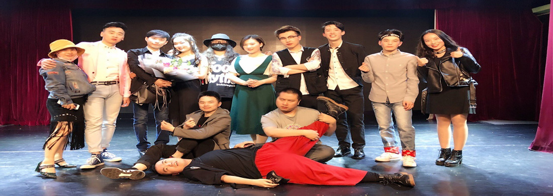 Beijing Chenxing Drama Studio Comedy Show 《Laugh at zero distanc