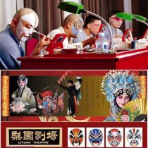 Beijing Liyuan Theater Peking Opera show ticket with free gifts