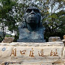 Zhoukoudian Peking Man Site,Stone Flower Cave and Yunju Temple One Day Tour