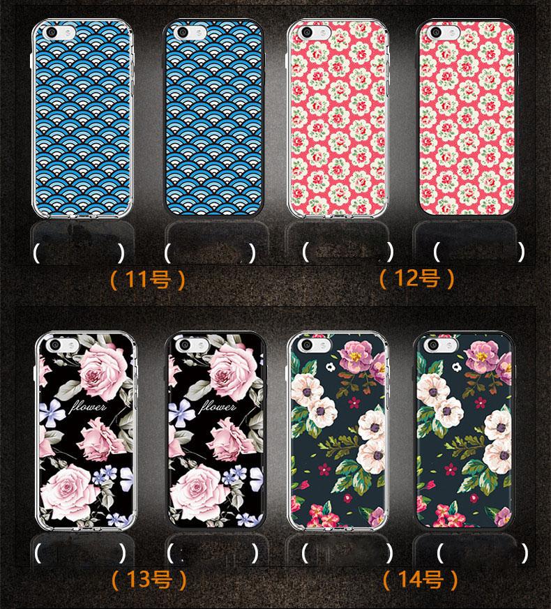 Us 2 2 carcasa fundas para celular telefonos samsung moviles personalizadas con foto baratas - Fundas baratas para moviles ...