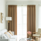 Blackout Curtains Living Room Bedroom Floor to Ceiling Window Thickened Sunshade Curtain Fabric