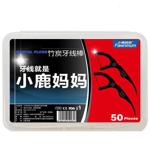 50 Pcs Bamboo Charcoal Dental Floss Teeth Stick Toothpick Flosser Interdental
