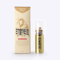 Male Long Lasting Spray Indian Mysterious formula 10ML