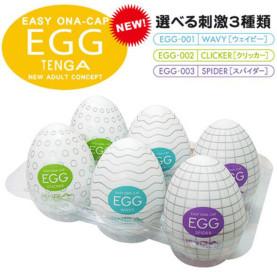 Wavy Egg masturbator for men sex toys for couples