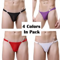Men's 4 Colors Pack Sexy Bikini Mesh Thongs Lingerie Breathable Briefs Underwear See Through Hot Underpants Gift For Boyfriend